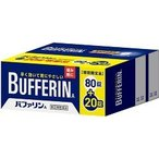 (第(2)類医薬品)【在庫限り】バファリンA ( 80+20錠 )/ バファリン