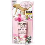 ソフラン アロマリッチ 香りのミスト ダイアナの香り つめかえ用 ( 250mL )/ ソフラン