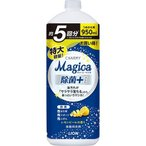 チャーミー マジカ 除菌プラス レモンピールの香り つめかえ用 ( 950mL )/ チャーミー