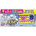 【在庫限り】ルック 防カビくん煙剤 3コパック+タイマー付 ( 5g*3コ入 )/ ルック