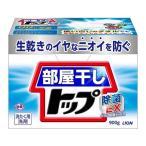 部屋干しトップ 除菌EX ( 900g )/ 部屋干しトップ