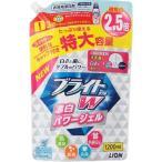 ブライトW 除菌&抗菌 つめかえ用 特大 ( 1200mL )/ ブライト