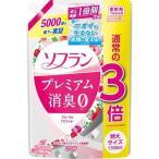 ソフラン プレミアム消臭 柔軟剤 フローラルアロマの香り 詰め替え ( 1350ml )/ ソフラン