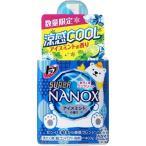 トップ スーパーナノックス 涼感クールアイスミントの香り 本体 400g