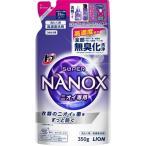 トップ スーパーナノックス ニオイ専用 洗濯洗剤 液体 詰め替え350g