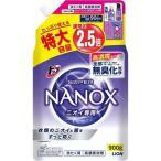 トップ スーパーナノックス ニオイ専用 洗濯洗剤 液体 つめかえ用 900g