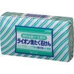 ライオン 洗たく石けん ( 220g )/ ライオン ( せっけん 石けん 洗濯 洗濯用洗剤 )