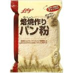 リリー 焙焼作りパン粉 チャック付 ( 180g )/ リリー(LiLy)