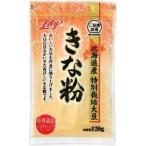 リリー ご当地自慢 北海道産特別栽培大豆 きな粉 ( 120g )/ リリー ご当地自慢
