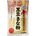 ご当地自慢 北海道産特別栽培黒大豆 黒豆きな粉 ( 100g )/ リリー ご当地自慢