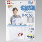 洗濯王子の筒型くずよけネット ホワイト ( 1コ入 )