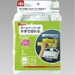 ラップ&ロールペーパーホルダー ホワイト ( 1コ入 ) ( キッチン用品 )