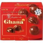 ガーナ生チョコレート ミルク ( 64g )