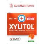 ロッテ キシリトールタブレット オレンジ ( 35g )/ キシリトール