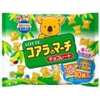 コアラのマーチ シェアパック ( 12g*10袋入 ) ( お菓子 おやつ )