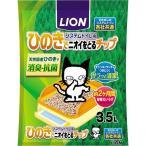 猫砂 ペットキレイ システムトイレ用 ひのきでニオイをとるチップ ( 3.5L )/ ペットキレイ ( ペットキレイ 砂 猫砂 ねこ砂 ネコ砂 木 ペット用品 )