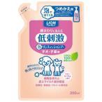 ペットキレイ 顔まわりも洗える泡リンスインシャンプー 子犬・子猫用 つめかえ用 ( 200mL )/ ペットキッス
