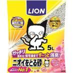 猫砂 ニオイをとる砂 フローラルソープの香り ( 5L )/ ニオイをとる砂 ( ペットキレイ ニオイをとる砂 ペット用品 )
