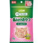 ペットキッス オーラルケアカニ風味かま ( 15g )/ ペットキッス ( 国産 )