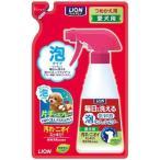 ペットキレイ 毎日でも洗える 泡リンスインシャンプー 愛犬用 つめかえ用 ( 240mL )/ ペットキレイ