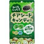 チアシードキャンディー キウイ味 ( 10粒 )