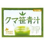 北海道産クマ笹青汁 ( 3g*30袋入 )/ ユニマットリケン(サプリメント)