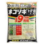 ネコソギトップW 粒剤 ( 5kg )/ ネコソギ ( 除草剤 )