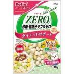 ペティオ おいしくスリム 砂糖・脂肪分ダブルゼロ カリカリボーロ 野菜入りミックス ( 90g )/ ペティオ(Petio)
