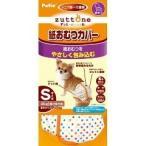 ペティオ ずっとね 老犬介護用 紙おむつカバー Sサイズ ( 1枚入 )/ ペティオ(Petio) ( 犬 オムツ ペット用品 )
