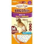 ペティオ ずっとね 老犬介護用 紙おむつカバー Mサイズ ( 1枚入 )/ ペティオ(Petio) ( 犬 オムツ ペット用品 )
