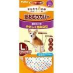 ペティオ ずっとね 老犬介護用 紙おむつカバー Lサイズ ( 1枚入 )/ ペティオ(Petio) ( 犬 オムツ ペット用品 )