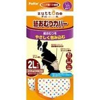 ペティオ ずっとね 老犬介護用 紙おむつカバー 2Lサイズ ( 1枚入 )/ ペティオ(Petio) ( パンツ ペティオ トイレ カバー 犬 オムツ )