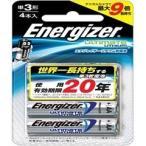 エナジャイザー リチウム乾電池 単3形 LIT BAT AA 4PK ( 4本入 )/ エナジャイザー