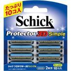 シック プロテクター3D シンプル 替刃 ( 10コ入 )/ シック