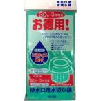 ごみっこポイ お徳用 排水口用水切り袋 ( 30枚+3枚増量 )/ ごみっこポイ ( キッチン用品 )