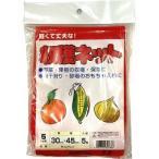 渡辺泰 収穫ネット 5kg用 ( 5枚入 )