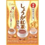 しょうが紅茶のど飴 ( 84g )
