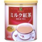 モダンタイムス ミルク紅茶 ( 約35杯分 )/ モダンタイムス