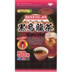 のむらの茶園 国産黒烏龍茶 ティーバッグ ( 3g*50袋入 ) ( 黒烏龍茶 ティーパック 烏龍茶 ウーロン茶 お茶 )