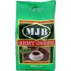 MJB アーミーグリーン ( 900g )/ MJB ( mjb 900 アーミーグリーン コーヒー )
