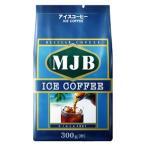 MJB アイスコーヒー ( 300g )/ MJB