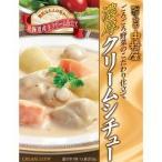 新宿中村屋 ごろごろ野菜を煮込んだ濃厚クリームシチュー ( 210g )/ 中村屋