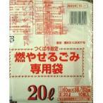 日本技研 つくば市指定 燃やせるごみ用 ごみ袋 20L TB-1(10枚入)