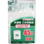 東京都23区推奨 半透明ゴミ袋 45L ( 50枚入 )