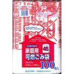 日本技研工業 名古屋市指定袋 家庭用 45L NGY-100 ( 100枚入 )