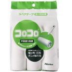 コロコロ スペアテープ 平面塗り JUMPライト C4345 ( 3巻入 )/ コロコロ