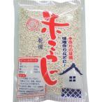 つけもと 乾燥米こうじ ( 200g )