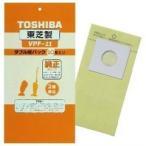 東芝 ハンディ・スティックタイプ用紙パック VPF-11 ( 10枚入 )/ 東芝(TOSHIBA)