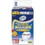 リフレ スーパー尿パッド 安心夜用 ( 30枚入 )/ リフレ 尿パッド ( 大人用 紙おむつ 介護 )