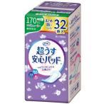 リフレ 安心パッド スーパー 長時間・夜も安心用 170cc まとめ買いパック ( 32枚入 ) /  リフレ